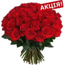 Знижки на букети троянд | Акційні пропозиції | Дешеві квіти
