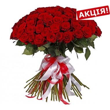 Букет 101 троянда 60 см