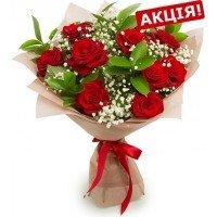 11 троянд*