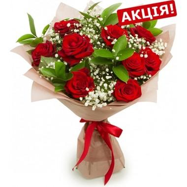 Букет з 11 троянд