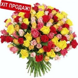 101 різнокольорова троянда 70 см