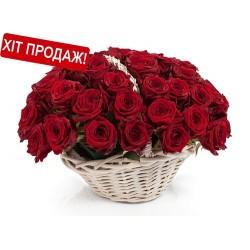 Кошик з трояндами