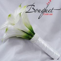 Весільний букет нареченої з калл № 1
